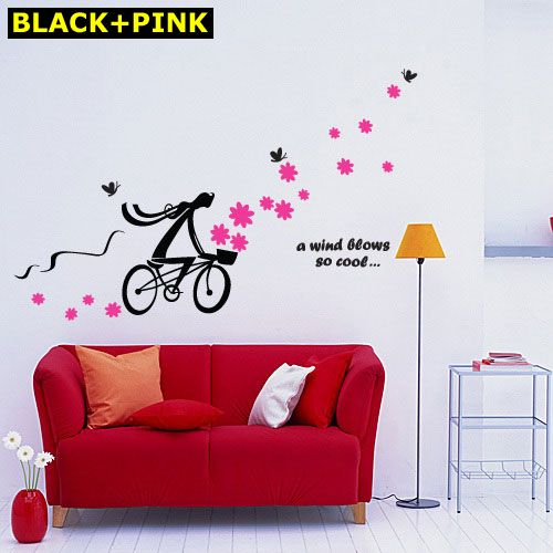 Cyclist Removable Vinyl Wall Art Sticker Decals VG 517